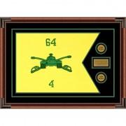 "Armor Corps 28"" x 20"" Guidon Design 2820-D1-M4 Framed"