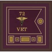 "Veterinary Corps 20"" x 15"" Guidon Design 2015-D1-M6"